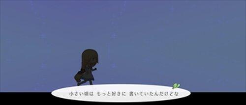 少女セピアと魔法の本 Game Screen Shot2