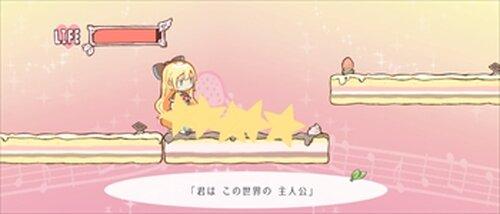 少女セピアと魔法の本 Game Screen Shot3