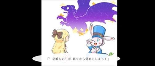 少女セピアと魔法の本 Game Screen Shot4