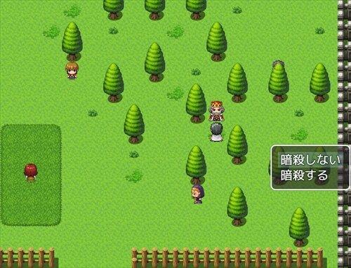 パブリック・エネミー・ナンバーワン Game Screen Shot1