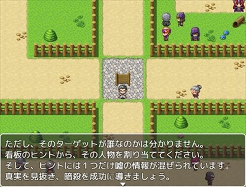 パブリック・エネミー・ナンバーワン Game Screen Shot3