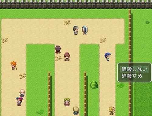 パブリック・エネミー・ナンバーワン Game Screen Shot4