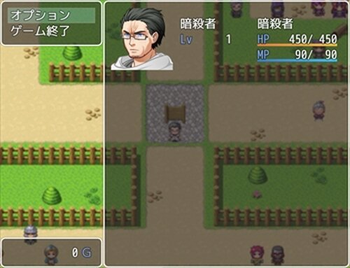 パブリック・エネミー・ナンバーワン Game Screen Shot5