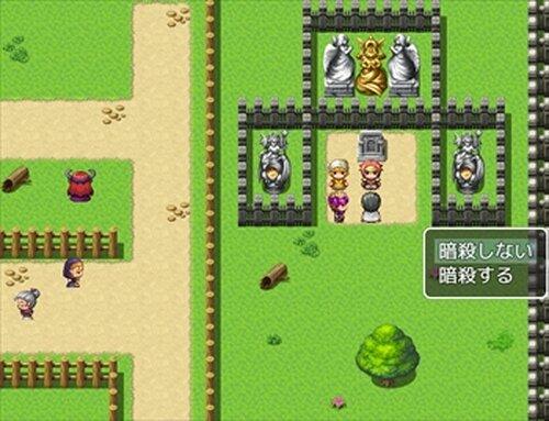 パブリック・エネミー・ナンバーワン Game Screen Shots