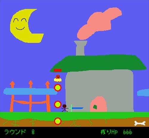 敵を倒すゲーム 2回目 Game Screen Shot1