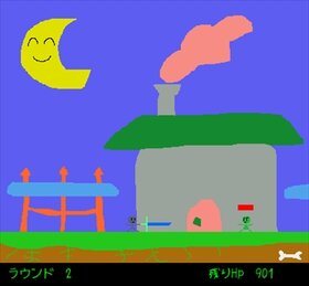 敵を倒すゲーム 2回目 Game Screen Shot3