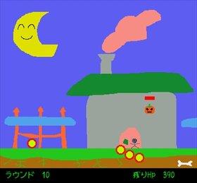 敵を倒すゲーム 2回目 Game Screen Shot4
