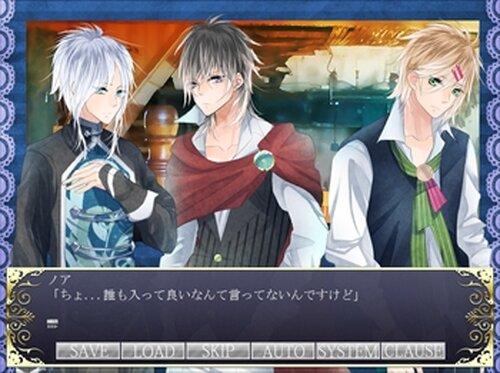 許婚は王子さま Game Screen Shot2