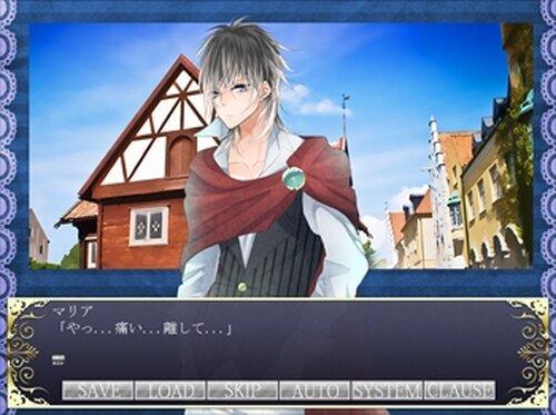 許婚は王子さま Game Screen Shot3
