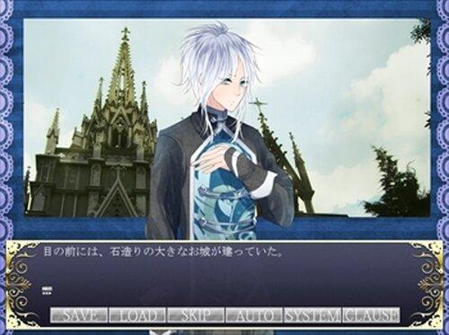 許婚は王子さま Game Screen Shot4