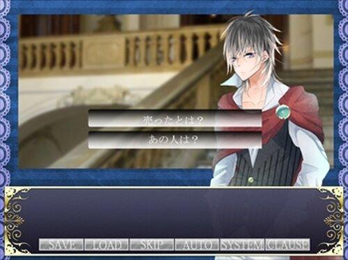 許婚は王子さま Game Screen Shot5