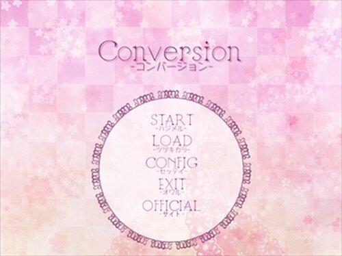 Conversion-コンバージョン- 体験版 Game Screen Shot2