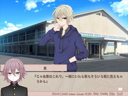 Conversion-コンバージョン- 体験版 Game Screen Shot3