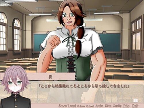 Conversion-コンバージョン- 体験版 Game Screen Shot4