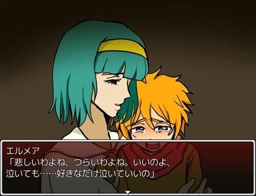 奈落ヘト至ルユメ Game Screen Shot