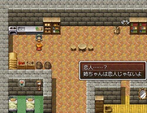 奈落ヘト至ルユメ Game Screen Shot3