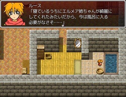 奈落ヘト至ルユメ Game Screen Shot4