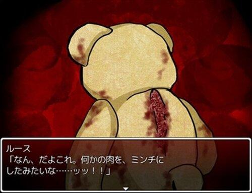奈落ヘト至ルユメ Game Screen Shot5