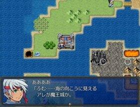 僕だけがこの世界の Game Screen Shot4