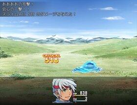 僕だけがこの世界の Game Screen Shot5