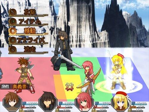 Trustia ~トラスティア~ Last Reincarnation Game Screen Shot1
