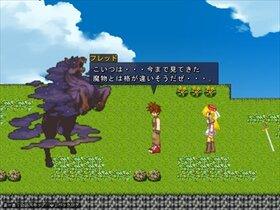 Trustia ~トラスティア~ Last Reincarnation Game Screen Shot2