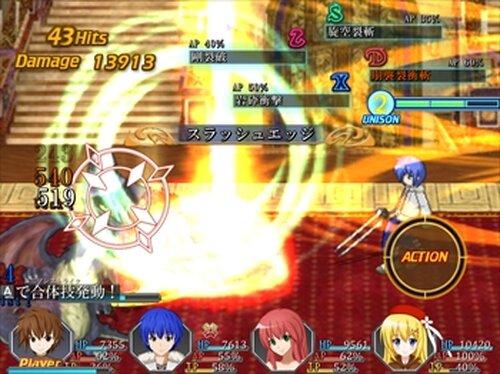 Trustia ~トラスティア~ Last Reincarnation Game Screen Shot3