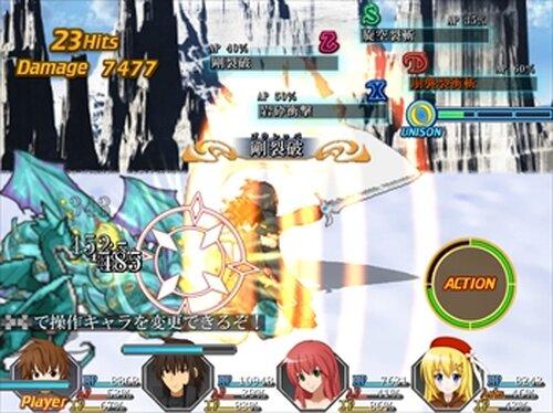 Trustia ~トラスティア~ Last Reincarnation Game Screen Shots