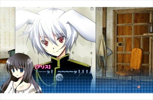 アリスのキセキに花束を――β版 Game Screen Shots