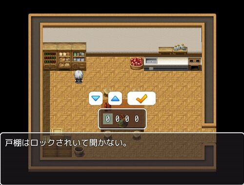 DOLL Game Screen Shot1