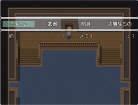 DOLL Game Screen Shot5