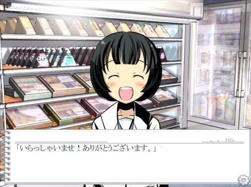 アイスが食べたい Game Screen Shot1