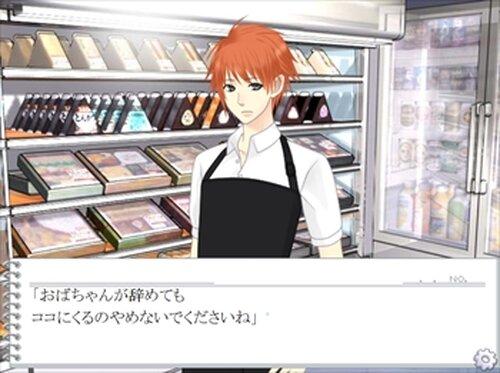 アイスが食べたい Game Screen Shots