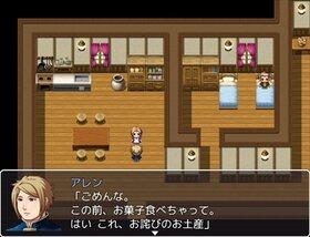 福引で当てたモノは? Game Screen Shot3