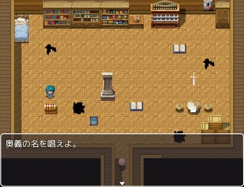 転生物語 Game Screen Shot1
