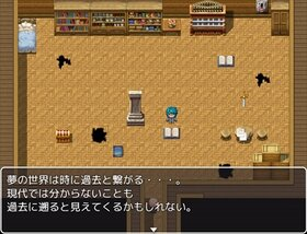 転生物語 Game Screen Shot3