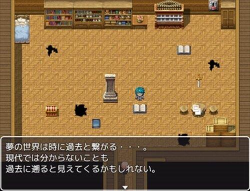 転生物語 Game Screen Shot3