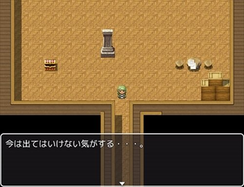 転生物語 Game Screen Shots