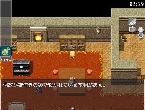 エスケープコンクレイヴ Game Screen Shot1