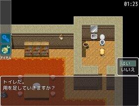 エスケープコンクレイヴ Game Screen Shot3