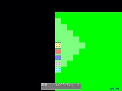 青パンフレット君と仲間+ Game Screen Shot4