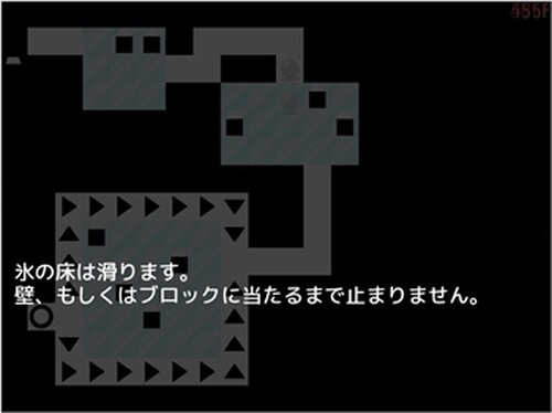 Minimal Transporter Game Screen Shot4