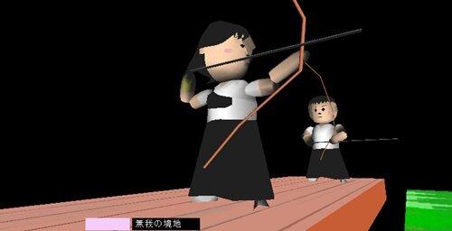 おさる弓道物語 Game Screen Shot1