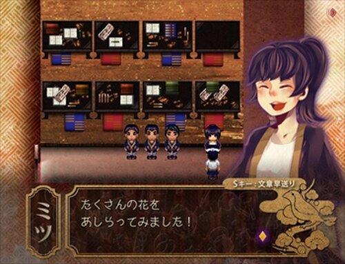 鼈口飴(べっこうあめ) ver3.02 Game Screen Shot2
