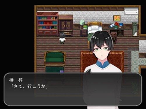稲葉探偵事件ファイルNO.2 Game Screen Shot2