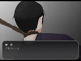 稲葉探偵事件ファイルNO.2 Game Screen Shot3