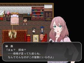 稲葉探偵事件ファイルNO.2 Game Screen Shot4