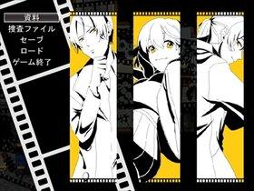 稲葉探偵事件ファイルNO.2 Game Screen Shot5