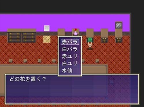 ドDver1.25 Game Screen Shot3