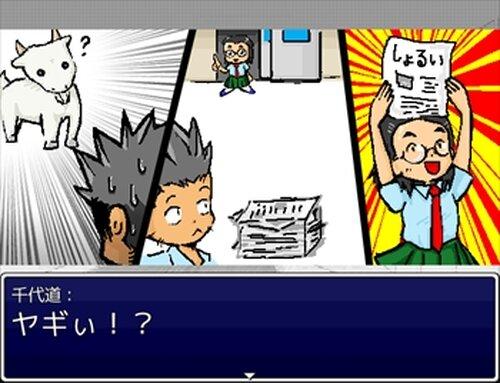 ワン画面カーニバル Game Screen Shot4